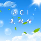 美领馆空气指数for mac版 v1.3 免费版