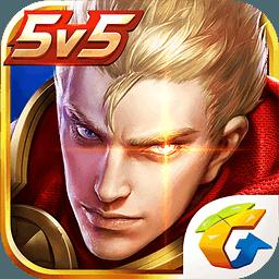 王者荣耀iOS版 v1.41.2.1 iPhone/iPad版