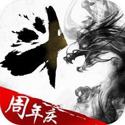 口袋苍穹手游iOS版下载 v1.4.7 官方版