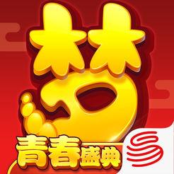 梦幻西游手游iOS版 v1.197.0 苹果版