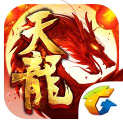 天龙八部手游iOS版 v1.38.2 官方版
