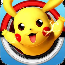 口袋妖怪重制手游ios版下载 v1.7.0 iPhone版