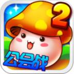冒险王2手游iOS版 v3.01.017 官方版