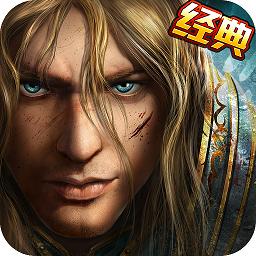 魔兽永恒手游iOS版 v7.1.4 官方版