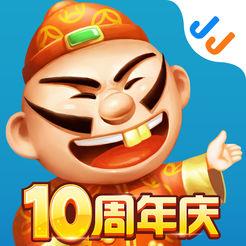 JJ斗地主手游iOS版