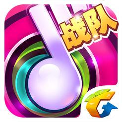 节奏大师IOS版 v2.5.10 最新版