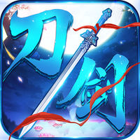 刀剑问情 v1.0 iPhone/iPad版