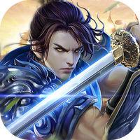 百战天下邪皇 v2.19.0 iOS版
