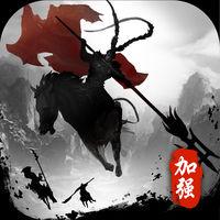 战神吕布 v1.0 iOS版