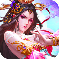 青云剑侠修仙 v1.0 iPhone/iPad版