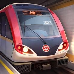 地铁模拟器8上海版 v2.0.2 苹果版