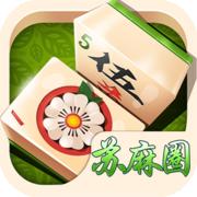 人民苏麻圈iOS版 v1.0 iPhone版