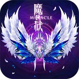魔狱奇迹手游iOS版 v1.0.0 官方版
