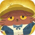 奇喵的画家iOS版 v1.4.4 最新版