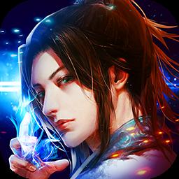 逍遥仙尘手游iOS版 v1.1.1.0 官方版
