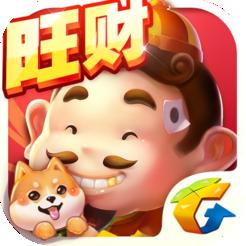 欢乐斗地主腾讯官方版iOS下载 v6.072.001 iPhone/iPad版