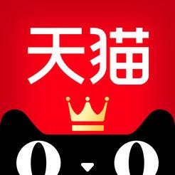 天猫手机客户端iPhone版下载 v8.3.0 苹果版