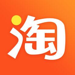 淘宝IOS版 v8.3.0 苹果版