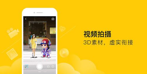 手机QQ空间iPhone版