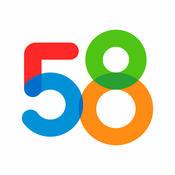 58同城ios版 v8.13.5 官方版
