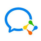 企业微信苹果手机版 v2.7.2 iphone/ipad版