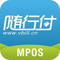 随行付MPOS苹果版 v3.3.0 官方版