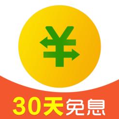 360借条(30天免息神器) v1.4.5 苹果版
