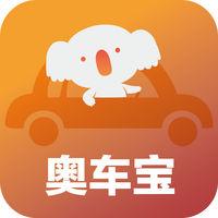 奥车宝 v1.0.5 iPhone版