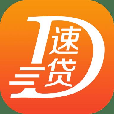 速亿贷iOS版 v1.0.2 苹果版