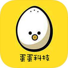 蛋蛋宝典app