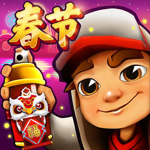 地铁跑酷游戏下载 v2.79.0 中文版