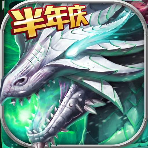 猎魔传说手游下载 v27.0 安卓版