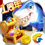捕鱼来了腾讯版官方下载 v1.12.0 安卓版