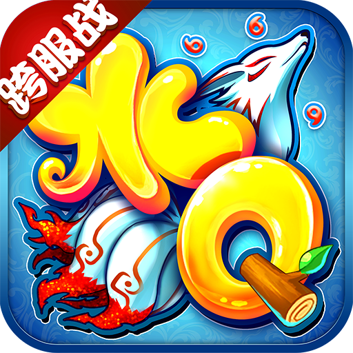 水浒Q传手游官方下载 v1.51 安卓版