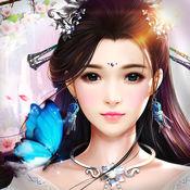 儒道至圣手游 v2.0.1 安卓版