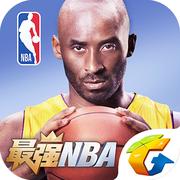 最强NBA手游官方版下载
