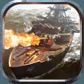 雷霆海战手游 v1.8.0 安卓版