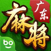 广东麻将手机版下载 v2.0 安卓版