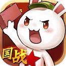 那兔之大国梦手游下载 v1.0.2 安卓版