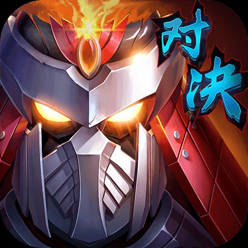 镇魂街对决手游官方下载 v1.0.4 安卓版