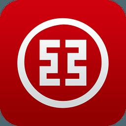 中国工商银行 v4.1.0.2.1 安卓版