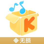酷我音乐播放器 v9.1.0.0 安卓版