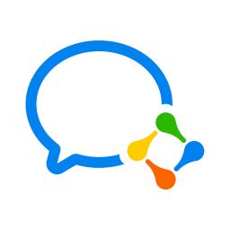 企业微信(微信企业版)APP下载 v2.4.16 最新版