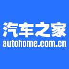 汽车之家App v9.9.5 安卓版