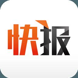 天天快报手机版2018下载 v2.9.21 安卓版