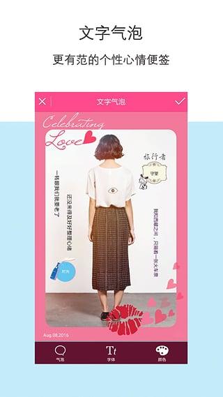 柚子P图app官方正式版下载 v7.7.15 最新版