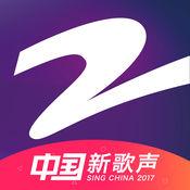 中国蓝TV官方下载 v3.0.2 安卓版