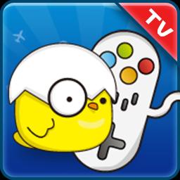 小鸡模拟器TV版 v1.1.7 官方安卓版