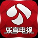 乐享电视TV版 v4.6.70 最新版