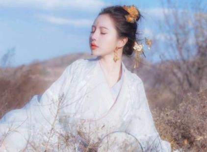 古风个性签名各级女生唯美清纯 2019最火的微信女生古风签名